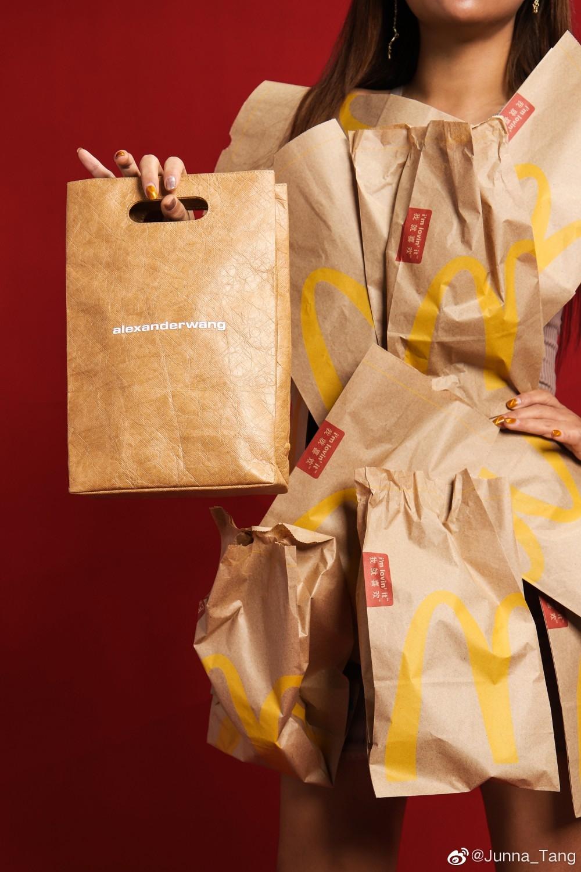 麥當勞「攜手精品」推出限量聯名 純牛皮的「LOGO紙袋包」粉絲搶翻!