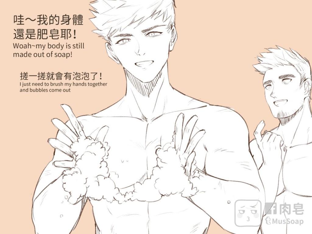 網人365/人氣網漫推出「超肉BL劇情」 霸氣攻+女王受+忠犬攻上演「基情三人行」!