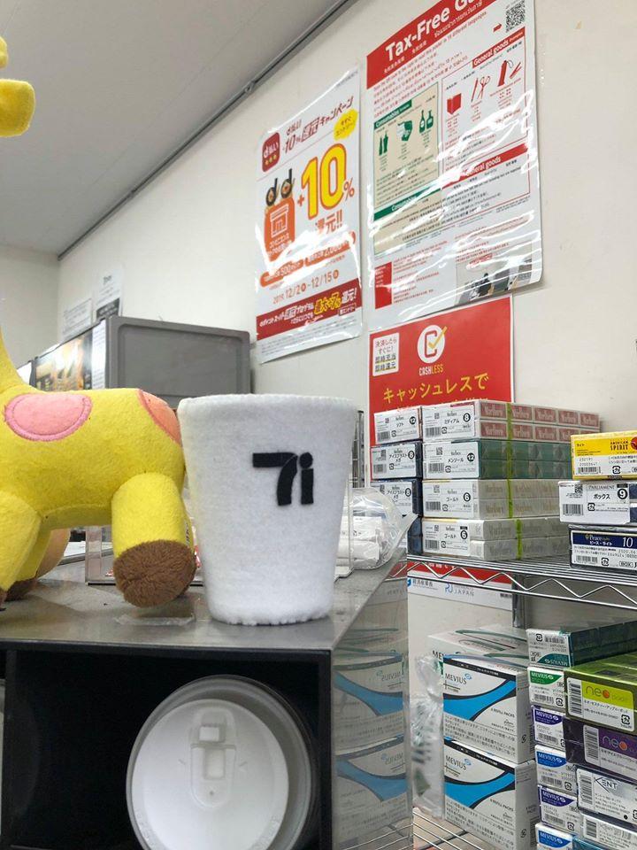 7 11店員「手作魂大爆發」便當模型+裝飾「全部用縫的」!