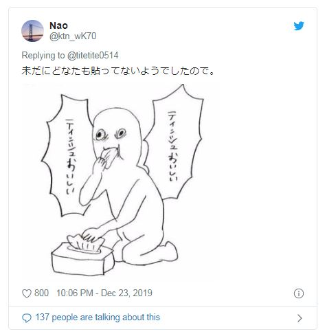 沖繩人氣伴手禮超像「忘在褲子口袋拿去洗」的衛生紙 口味也超魔性!