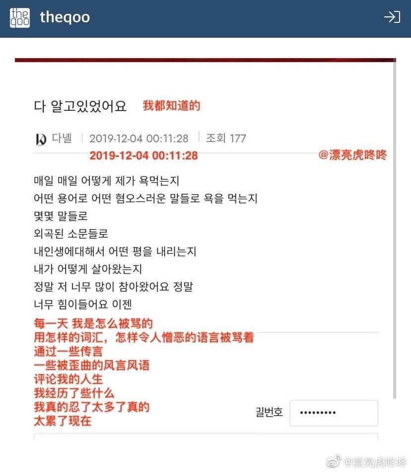 姜丹尼爾深夜發文「誰能救救我」震驚全網 官方確診「抑鬱症」行程全面暫停