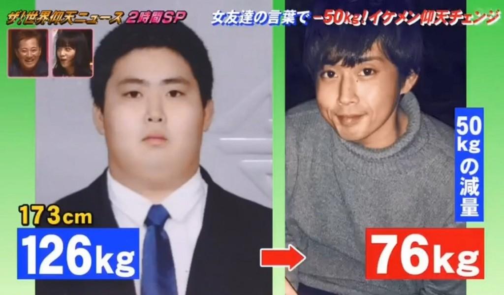 相撲男「2年狂甩50公斤」變超帥型男 「減肥關鍵」竟然是重量級女友!