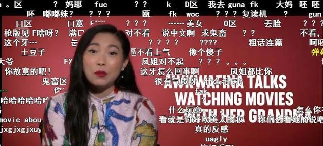 華裔女星「醜到被罵」酸民用髒話洗版 爛番茄滿分「超強成就」全被忽略!