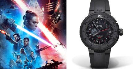 ORIS推出「星際大戰」聯名錶 限量版的「黑武士太帥」直接被搶光!