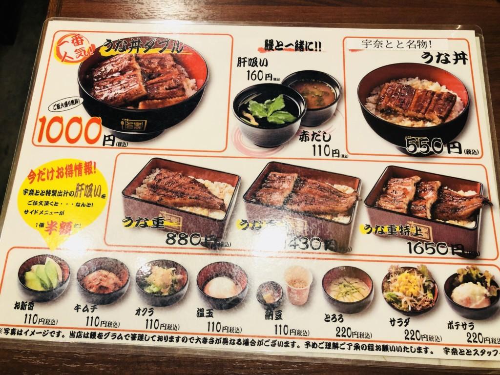 盤點東京「夢幻逸品美食Top3」 抓對時間吃...極品燒肉現省近2千!