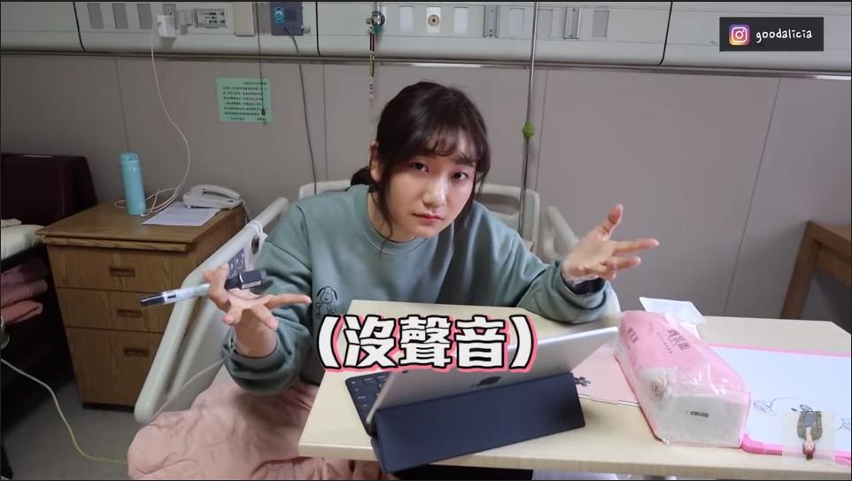 影/愛莉莎莎「動手術住院」被迫停工!自爆已經「病纏3年」嘆:有時無法呼吸