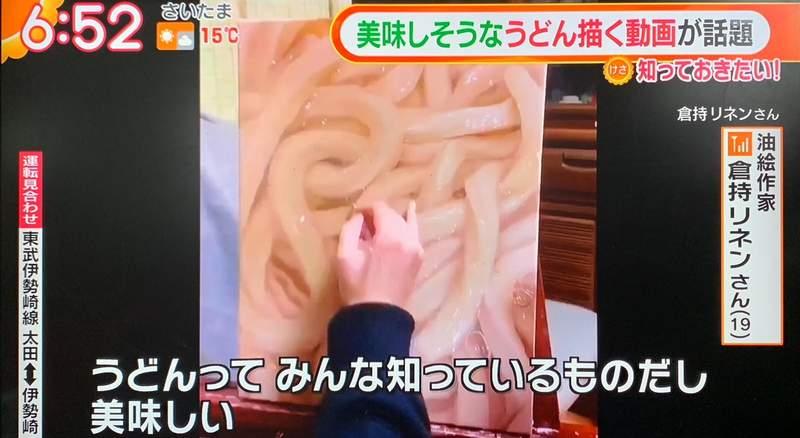還以為是照片!19歲櫻花妹花半個月畫出「超寫實澱粉照」本人顏值超逆天