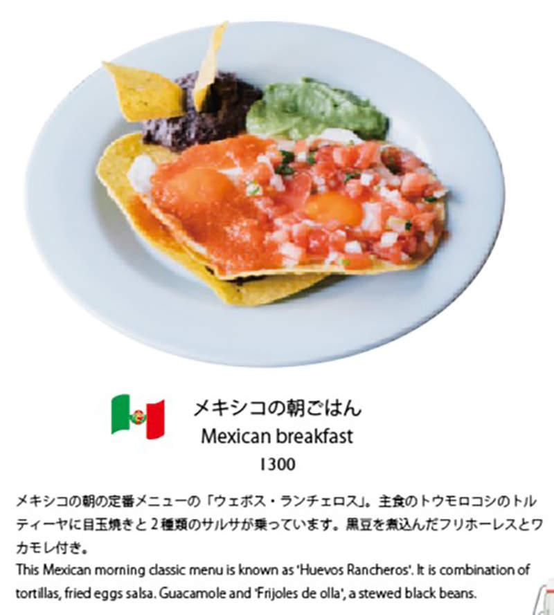 早餐店專賣「異國早餐」爆紅上節目 端出「火腿蛋餅+飯糰」台灣味紅到國外!