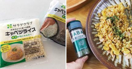 日本最新流行「用高麗菜飯取代白飯」 口感一樣...卡路里只有8分之1!