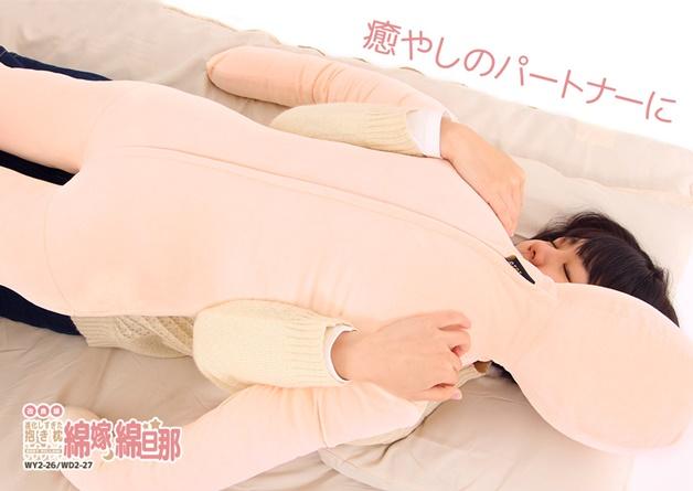 日本推等身大小「僞情人抱枕」太獵奇 隱藏用途「保護女生」還能玩害羞床咚!