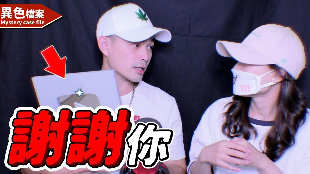 影/最神秘「台灣三大懸案」總整理 敏感真相「太複雜」警察也不敢碰!