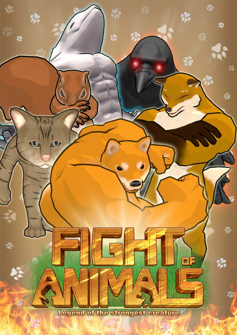 筋肉動物變遊戲了!格鬥遊戲《動物之鬪》正式上架 還有貓咪、松鼠可以選~