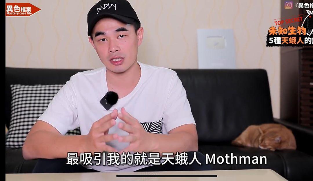 網人365/台灣懸疑YouTube前3名!異色檔案「專講懸案」最怕的竟是洪若潭案