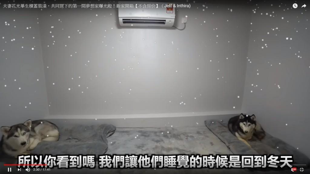 影/馬國最紅YouTuber開箱百萬豪宅!裝潢花盡「3年積蓄」網看傻:狗過得比我還爽