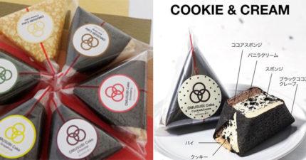 期間限定!日本最新甜點潮「御飯糰蛋糕」超衝擊口感意外獲好評