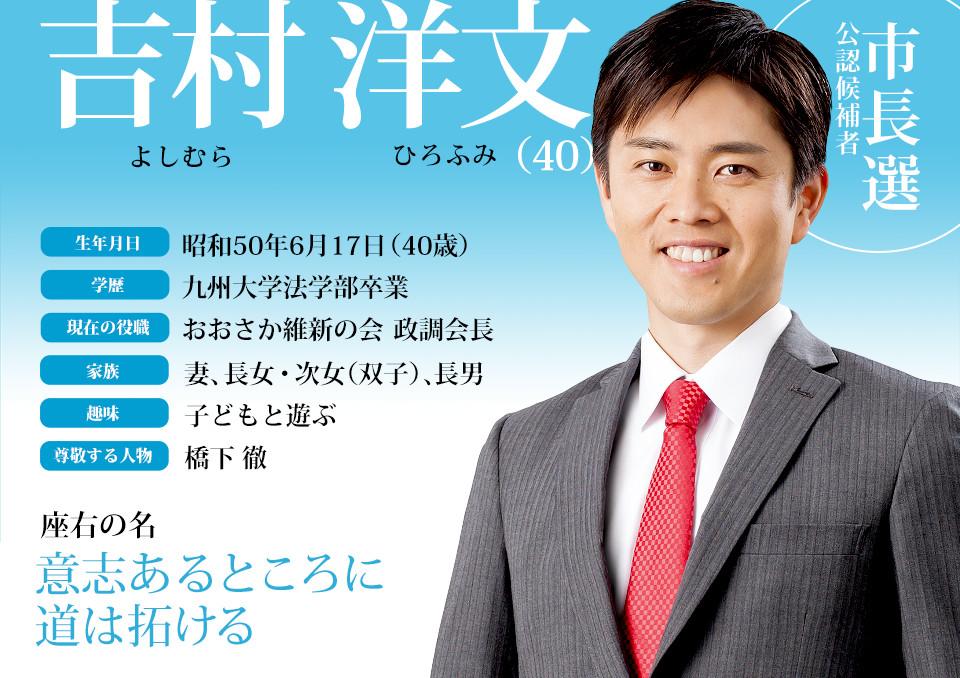 大阪首創「不加班系統」改善過勞文化 6點半「強制關機」:請立刻下班!