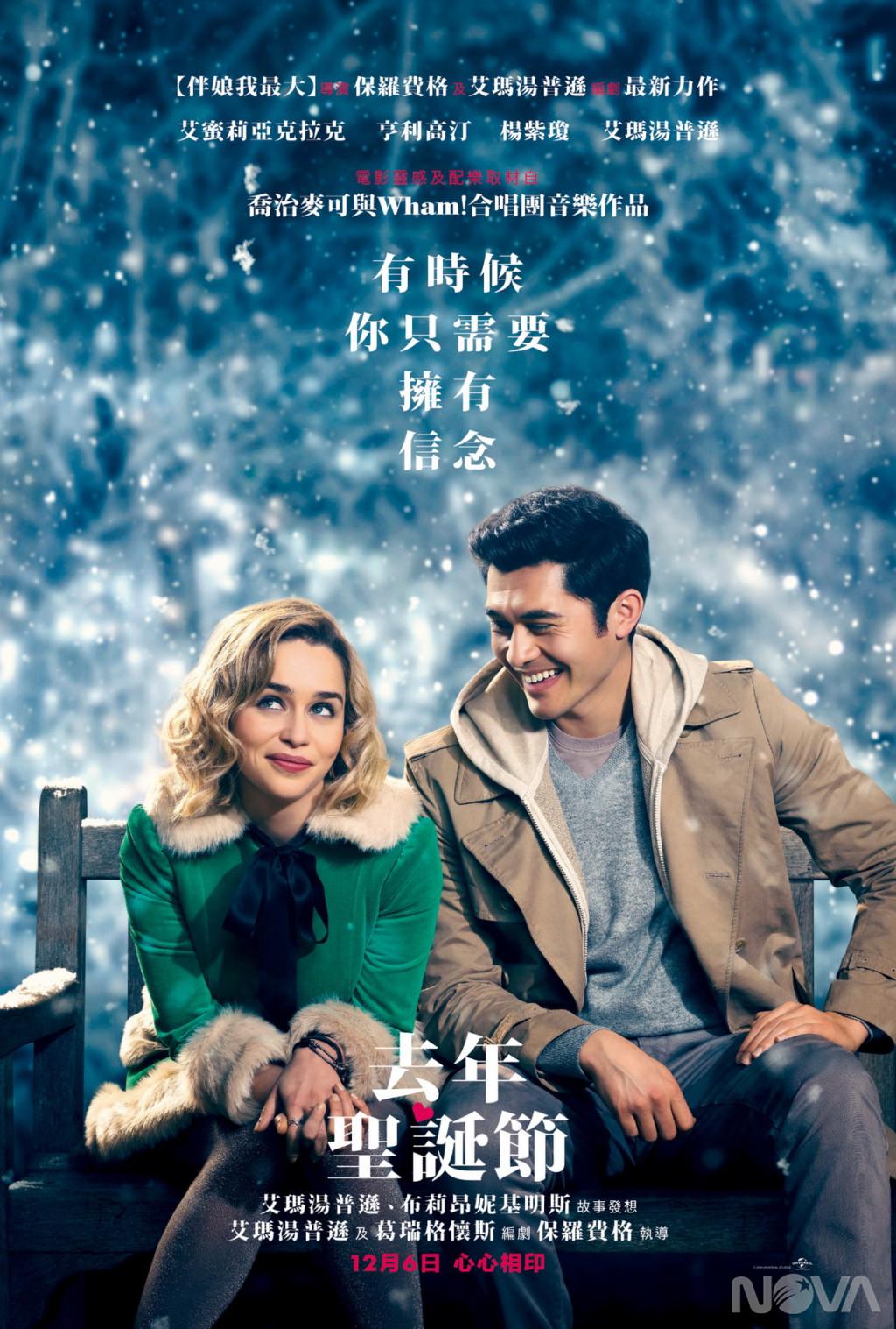 資深媒體人評選「2019最爛電影Top10」!《從前有個好萊塢》竟意外上榜?