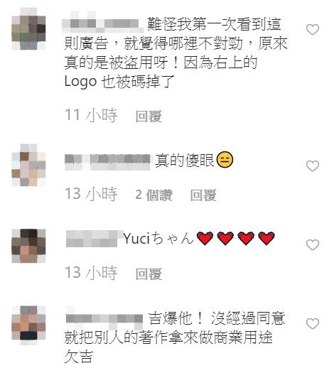 瑀熙罩杯「A→D大躍進」慘被廠商盜用影片 她震怒PO文澄清:非常可惡!