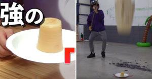 影/網紅打造「史上最硬布丁」對決千鎊木樁 砸下去後…成果讓人超意外!