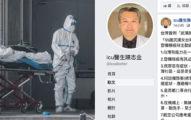 武漢肺炎「台灣確診首例」口罩被掃光 醫師列「10大重點」主動通報最重要!