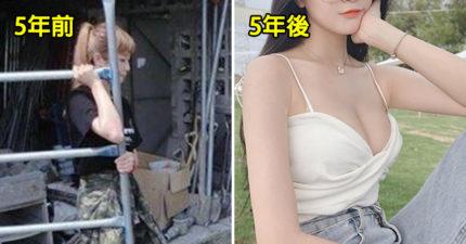 17歲清純妹被封「最正鷹架工」爆紅 5年後「近況曝光」臉蛋身材都升級
