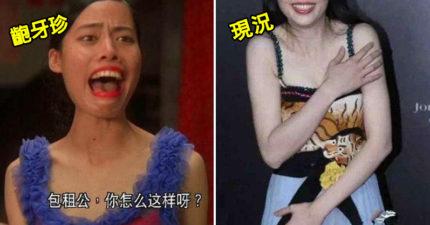 記得《功夫》的「齙牙珍」嗎?她15年後曝光近況「仙氣甜笑」網讚:超美!