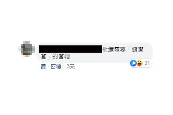 都蘭國小包現身「國際時裝秀」!超潮搭配躍升「台灣之光」網讚:覺得很驕傲