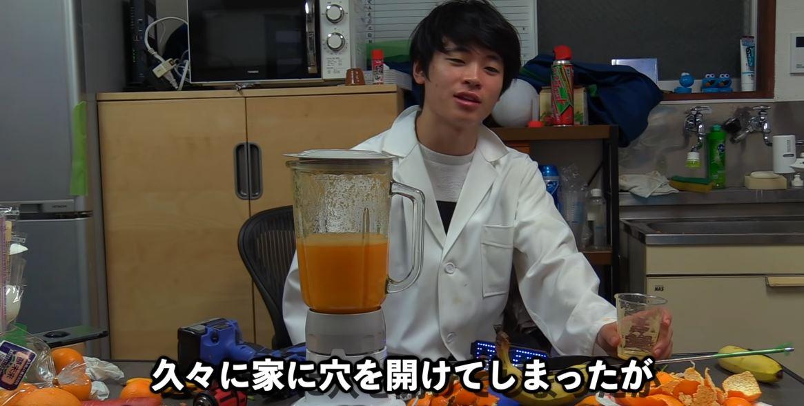影/網紅實測「用空壓機剝橘子皮」吸百萬觀看 成功秘訣竟是「幫忙按摩」?