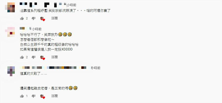 影/蔡阿嘎「模仿22位網紅」被瘋傳 他神還原自嘲:一口氣得罪所有人!