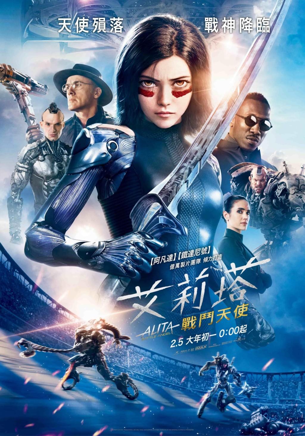 補片必看!台灣2019「電影票房Top10」 2+3名票房「慘輸」冠軍