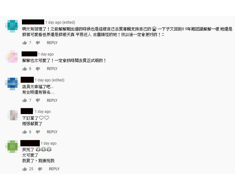 「野生鄧紫棋」現身台北唱片行!她結帳「本人專輯」耍可愛問:可以打折嗎?