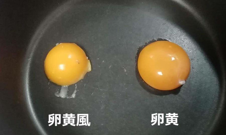 微波食品的生蛋黃「其實不是蛋」 遇熱「就融化」其實只是醬汁