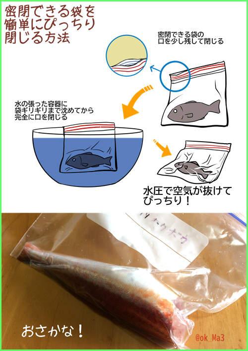 過年剩菜怎麼辦?超實用「真空夾鏈袋」保鮮法 「留1個小洞」才可完美真空