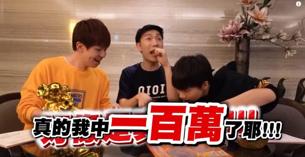 黃氏兄弟+網美小吳「豪砸50萬」玩刮刮樂 爽中50張2千還是虧爆!