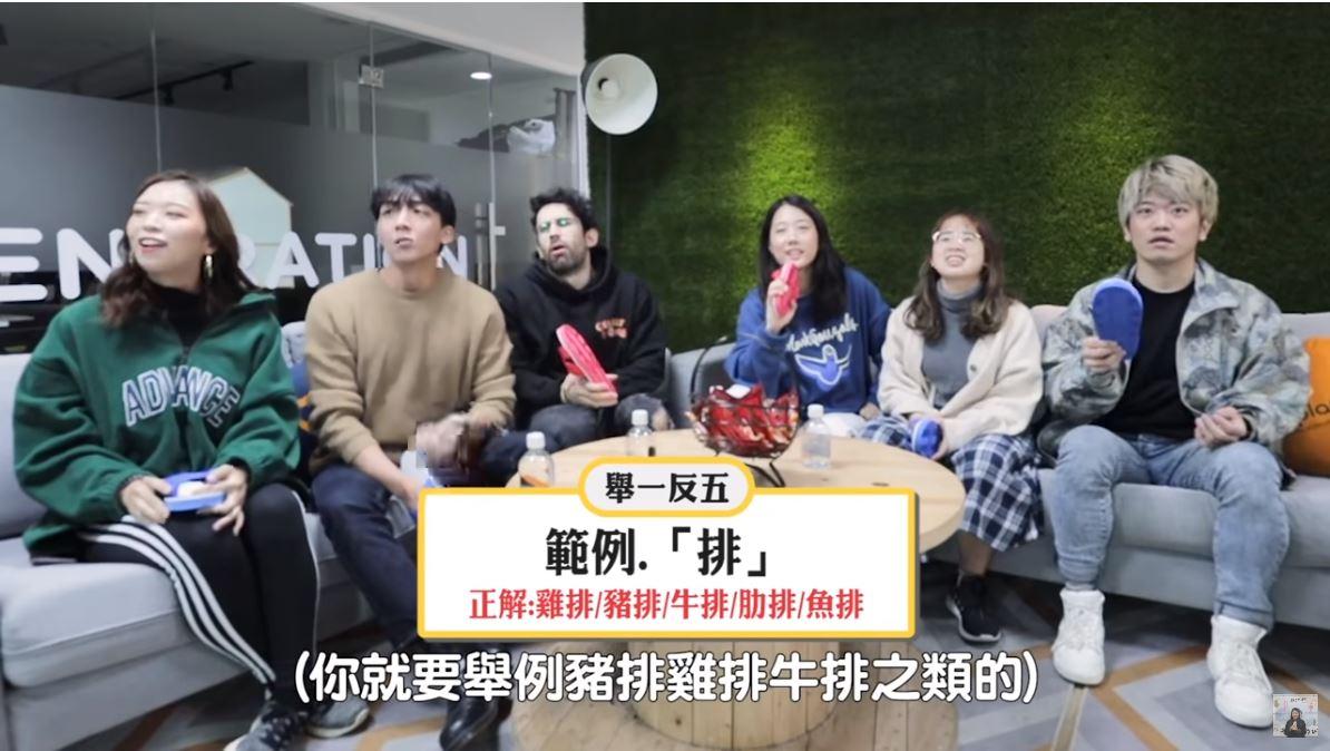 影/外籍網紅挑戰「中文大賽」全崩潰 酷的夢被「是在哈囉」考倒秒打臉!
