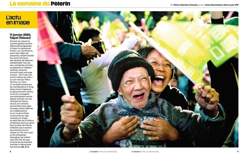 台灣「超激昂父女」登法媒版面 攝影師「跪求肉搜」請好心人幫散播!