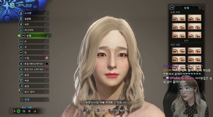 直播主玩遊戲「神還原」捏出本尊臉蛋 重疊發現「長一樣」網酸:塑膠臉合理