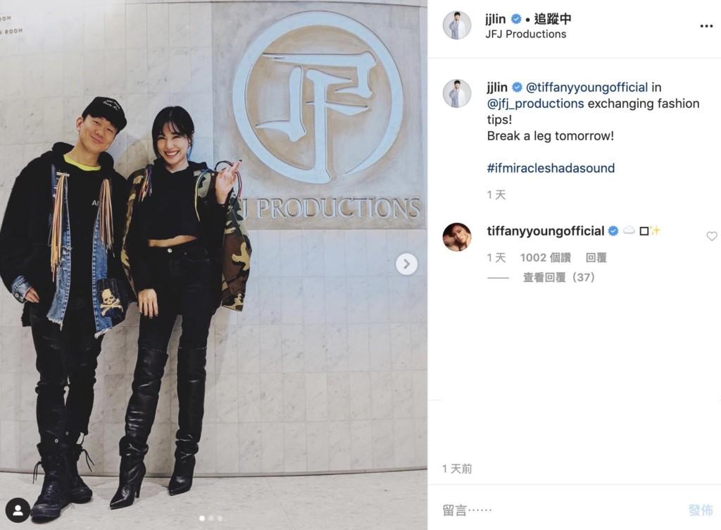 林俊傑自PO「甜蜜合照」 對象竟是少女時代成員 網嚇呆:十指緊扣?