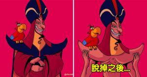 他畫出動漫角色「脫掉衣服後」的最幻滅真相 白雪公主的真身…居然是館長!