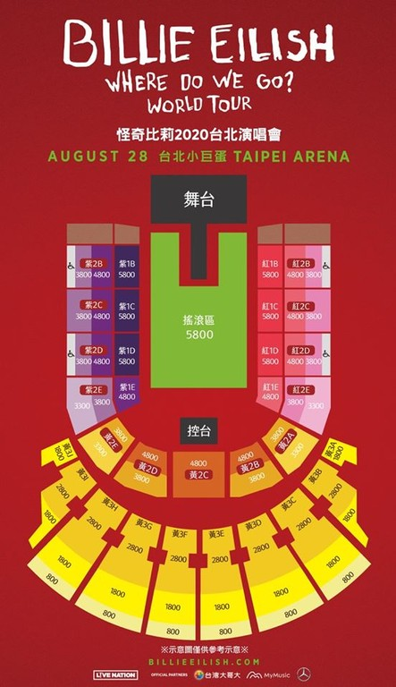 怪奇比莉「愛台灣」巡迴第3站就攻蛋 超佛票價「800就入場」開賣日宣布!