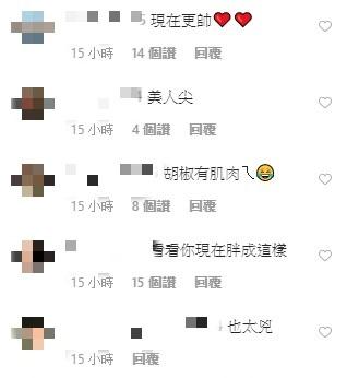 狠愛演胡椒PO當兵照「XL→M」震驚粉絲 網笑翻:瘦到好搞笑!