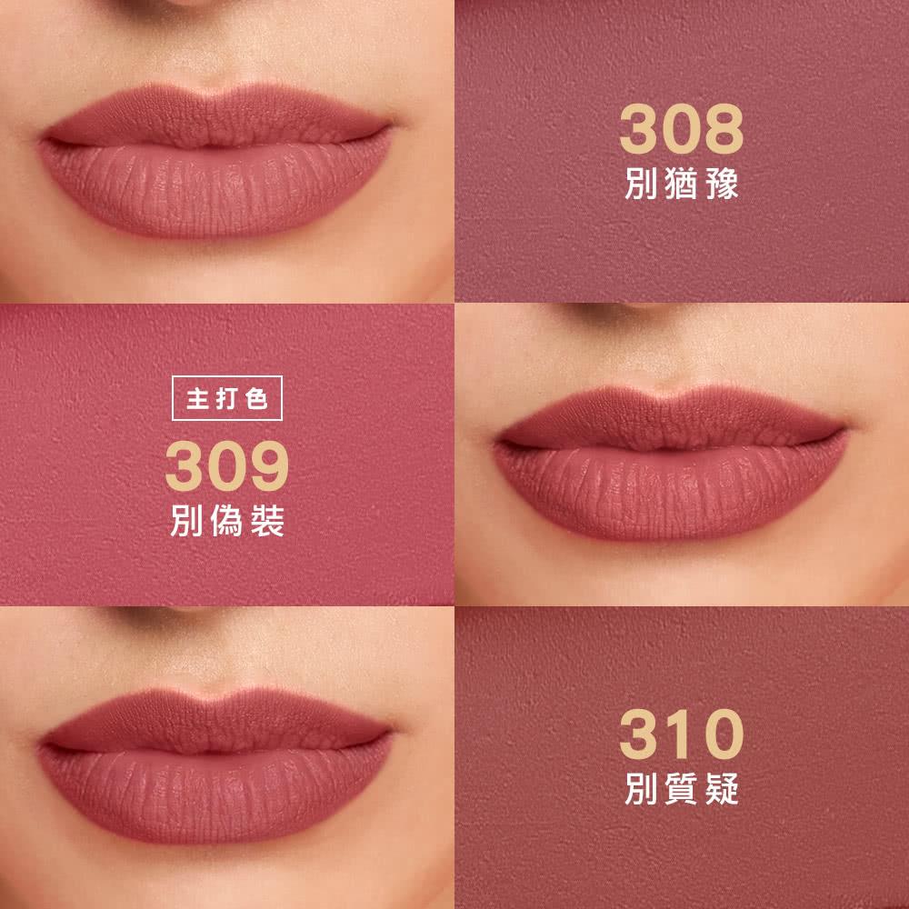 終於等到你!唇膏控苦等一年「小粉皮」進台灣 超美色「別在意」約會超迷人