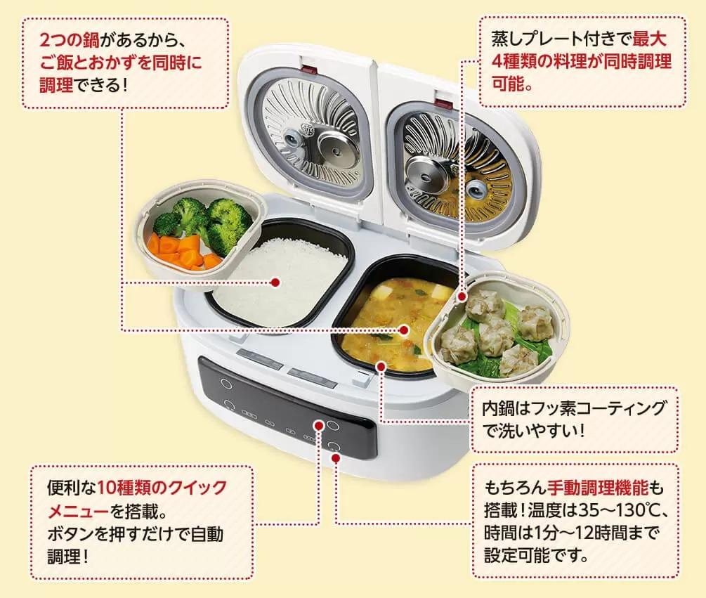 單身租屋必買!日本最新「四合一電鍋」只要煮一次...三菜一湯get