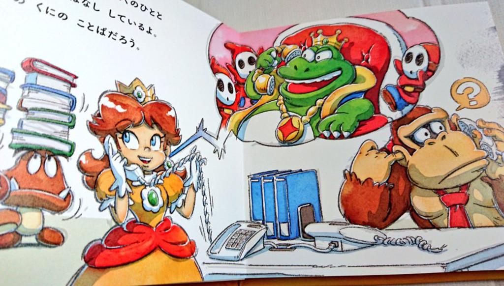 有錢也買不到!任天堂「員工手冊」曝光 每一頁「手繪瑪利歐」美呆粉絲