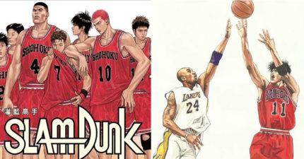 《灌籃高手》作者發文悼念Kobe 粉絲畫出「流川楓VS黑曼巴」萬人哭翻QQ