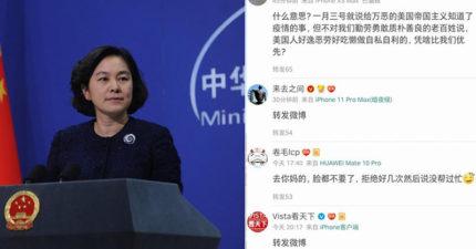 北京說溜嘴疫情「1月3日早已通報美國」 中網友崩潰:人民就是命賤該死?