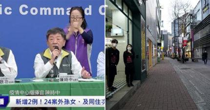 南韓一天「暴增142例感染」總計346例 日韓「旅遊警示」升至第二級