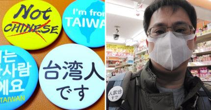 在日本佩戴「我是台灣人胸章」效果驚人 486先生實測路人反應:真的有差!