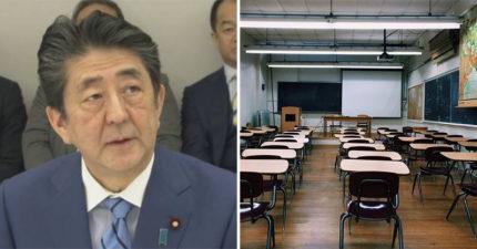 快訊/安倍晉三宣布日本「全國中小學」3月2日起停課 一路放到春假結束!
