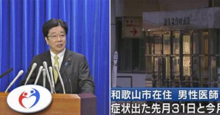 日本首例「武肺病逝」!80歲老婦「死後才確診」女婿也被傳染